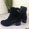 Женские ботинки демисезонные черные из натуральной замши на маленьком каблуке код 165140