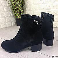 Женские ботинки демисезонные черные из натуральной замши на маленьком каблуке код 165140, фото 1