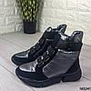 Женские ботинки дутики зимние серые с черным из плащевки внутри густой мех код 165247