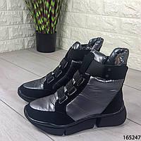 Женские ботинки дутики зимние серые с черным из плащевки внутри густой мех код 165247, фото 1