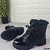 Женские ботинки зимние черные внутри густой мех код 165240