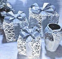 Новорічний LED декор під ялинку Подарунки (набір 3 шт) (2 режиму - з функцією миготіння і без)