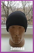 Зимняя мужская шапка (черная)