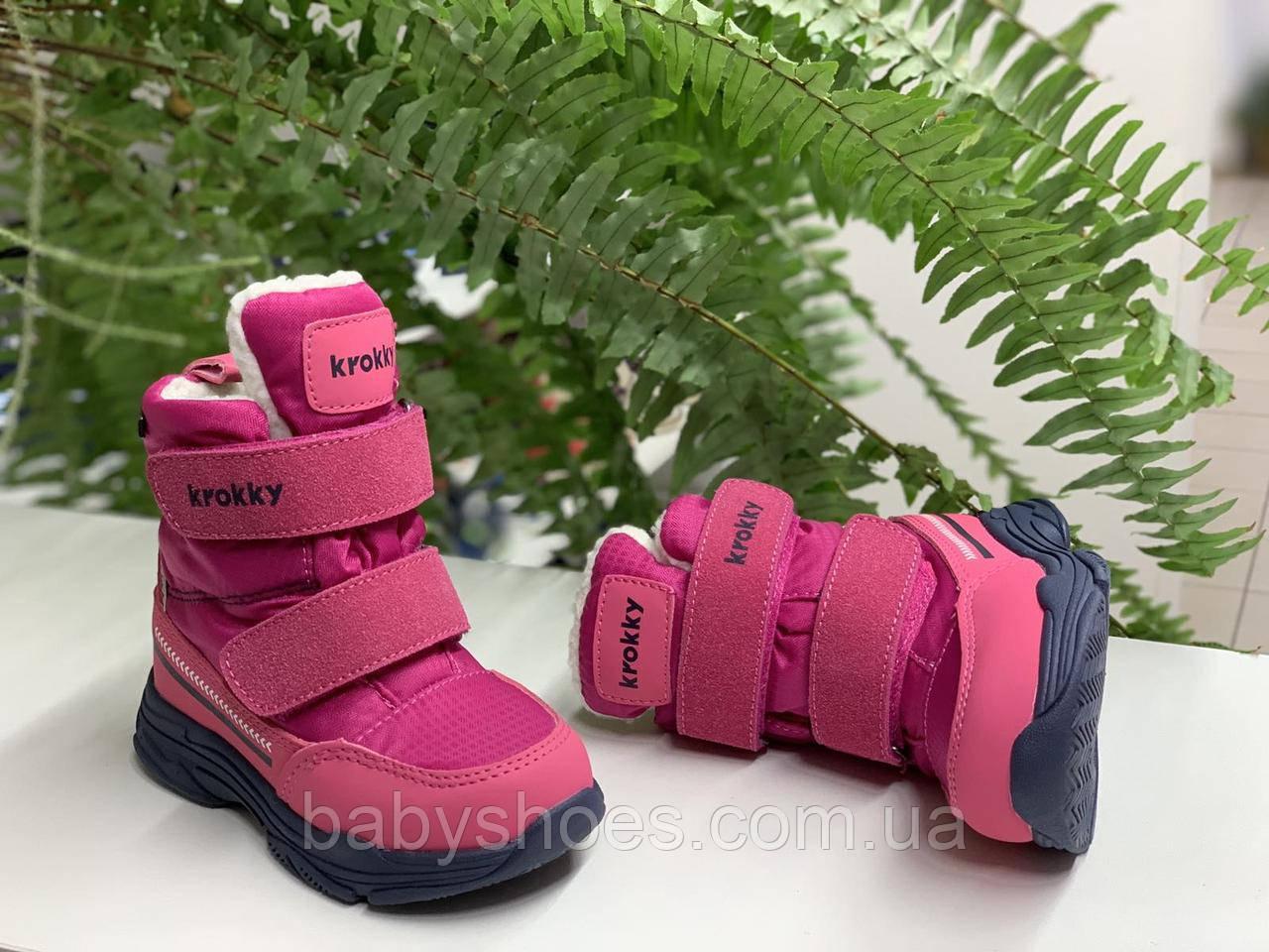 Детские зимние ботинки для девочки Krokky (Словения) чёрные мембрана р. 27, мод.80900