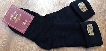 """Жіночі махрові високі шкарпетки з відворотом,бавовна """"NICEN"""" Туреччина 36-41"""