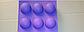 Силиконовая форма полусферы для шоколада   4 ,5 см из 12 шт, фото 4