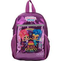 Рюкзак детский Kite Kids Shimmer&Shine SH19-540XS