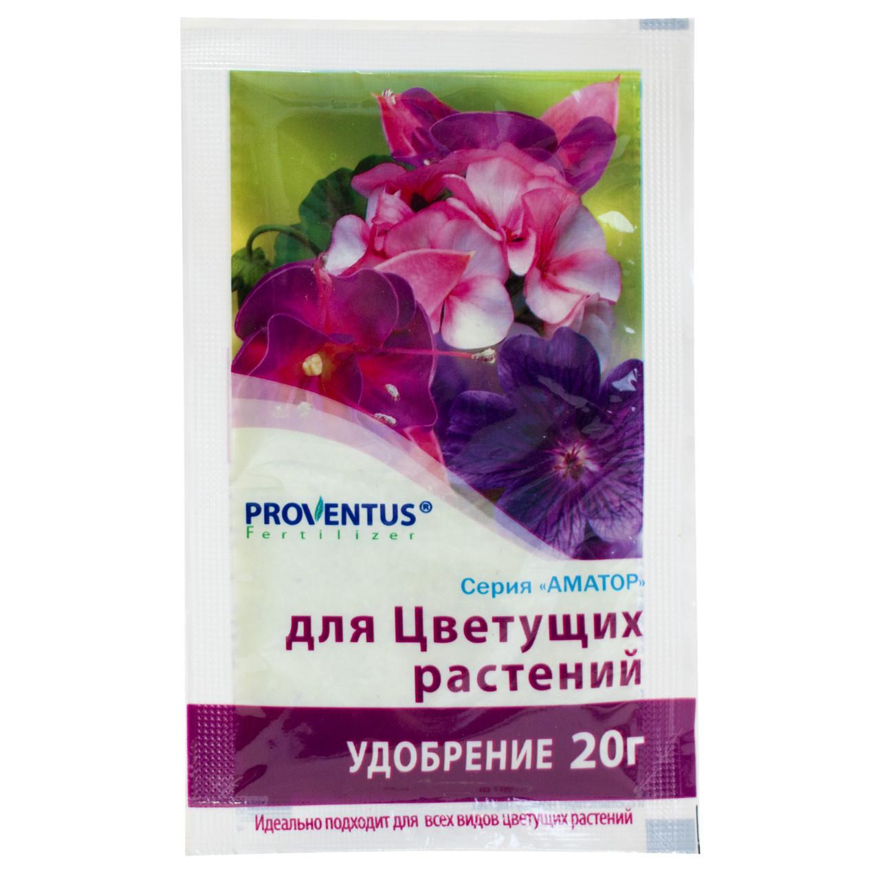 Удобрение Proventus для цветущих растений 20 г