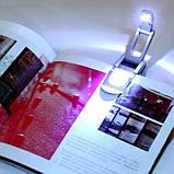 Закладка ліхтар для читання, фото 5