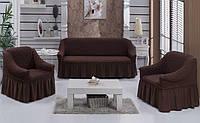 Чехол на диван и два кресла с юбкой, фото 1