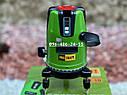 Лазерный уровень Procraft LE-5D зеленый луч нивелир, фото 5