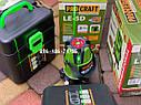 Лазерный уровень Procraft LE-5D зеленый луч нивелир, фото 6