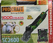 Машинка для стрижки овец Procraft SC2600 (700 Ватт)