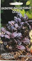 Семена Украины Базилик фиолетовый Опал 0.3г