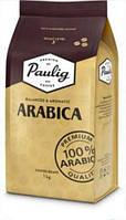 Кофе в зернах Paulig Arabica 1кг Финляндия