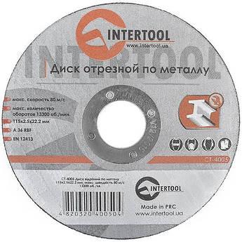 Круг отрезной по металлу INTERTOOL CT-4005