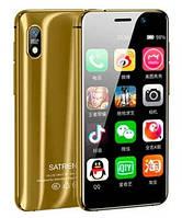 """Смартфон Tkexun S18 (Satrend S18) 2/16Gb  Gold, 13/8Мп, 3.22"""" IPS, 2SIM, IP68, 4G, 3000мА, MT6739"""