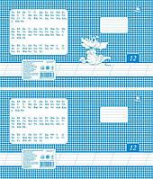 """Тетрадь 12 л., школьный, в косую линию ТМ """"ПЕРЛИНА"""" 25шт в упак. /700/ (ТЕ168)"""