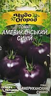Насіння України Томат Американський синій 0.1 г