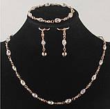 Комплект украшений ожерелье, серьги и браслет код 716, фото 2
