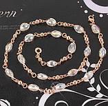 Комплект украшений ожерелье, серьги и браслет код 716, фото 3