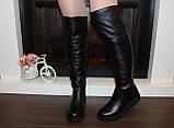 Сапоги ботфорты женские черные зимние натуральная кожа С933, фото 6
