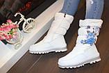 Сапоги женские зимние дутики белые код С691, фото 5