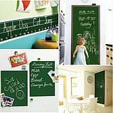 Грифельная наклейка с мелками 200х45 зеленая, фото 2