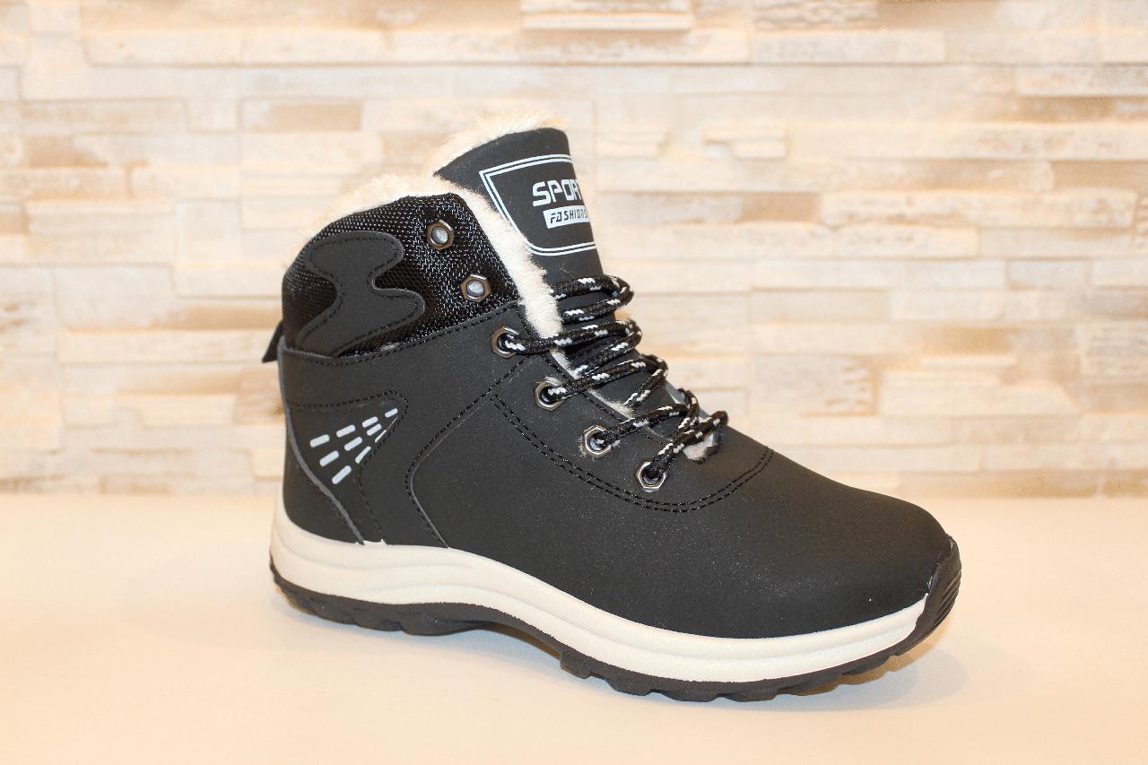 Ботинки черные зимние на шнуровке С966