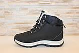 Ботинки черные зимние на шнуровке С966, фото 2