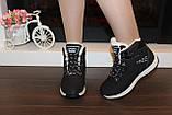 Ботинки черные зимние на шнуровке С966, фото 5