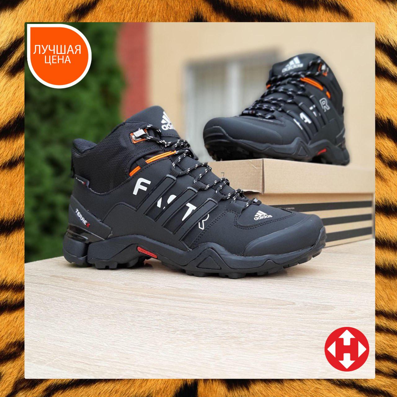 🔥 Кроссовки ботинки мужские зимние Adidas FASTR черные с оранжевым Нубук теплые на меху меховые