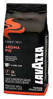 Кава в зернах 1 кг Lavazza Aroma Piu 70% Арабіка 30% Робуста