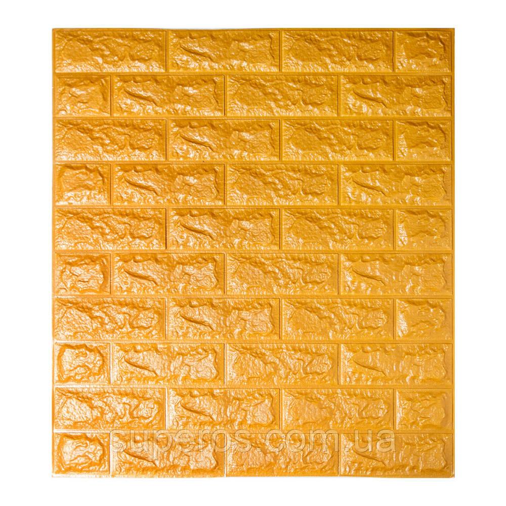 Декоративная 3D панель самоклейка под кирпич Золотой 700x770x7мм