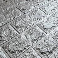 Декоративная 3D панель самоклейка под кирпич Серебро 700x770x7мм, фото 3