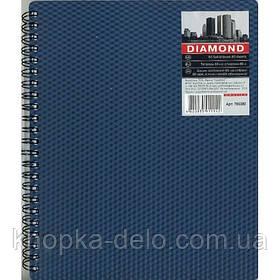 Тетрадь В5, 80 листов ТВ5380-ххх(Серия DIAMOND)