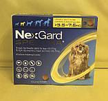 NexGard Spectra (НексгарД Спектра) таблетки для собак 3,5 - 7,5 кг. Цена за 3 таблетки, фото 3