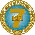 opt-stok.com.ua
