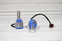 Автомобильные светодиодные лампы LED T1 HB4 с охлаждением и влагозащитой + ПОДАРОК!, фото 3