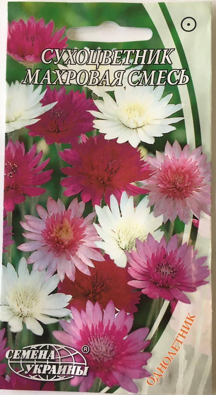Семена Украины Сухоцветник махровая смесь 0.3г