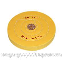 Круг полировальный муслиновый d-290мм (желтый) 50 слоёв
