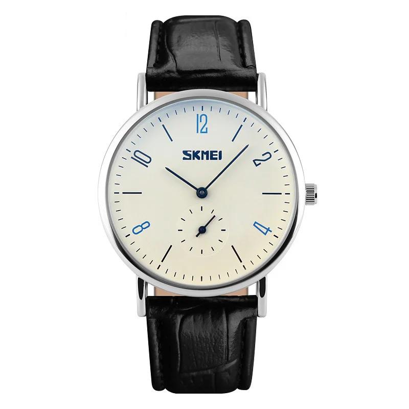 Классические мужские часы SKMEI(СКМЕЙ) Black white men 9120