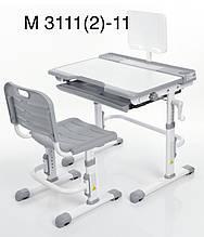 Парта детская  M 3111(2)  цвета серая