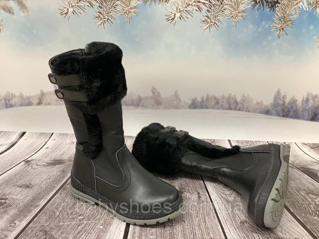 Зимние кожаные сапоги для девочки Calorie, р 31,34, ЗД-87