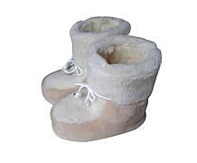 Детские домашние сапожки кремовые из искусственного мутона. размеры стопы (от 11 до 17 см)