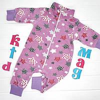 """Комбинезон флисовый для девочки """"Звездное сияние"""" 6м, 12м, 18м, 2,5 года и 3,5 года"""