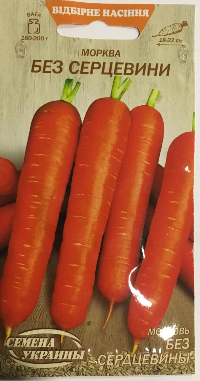 Насіння України Морква Без Серцевини 2г