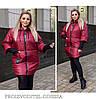 Жіноча тепла стьобаний осінньо-зимова куртка на синтепоні з довязанными рукавами, батал великі розміри, фото 10