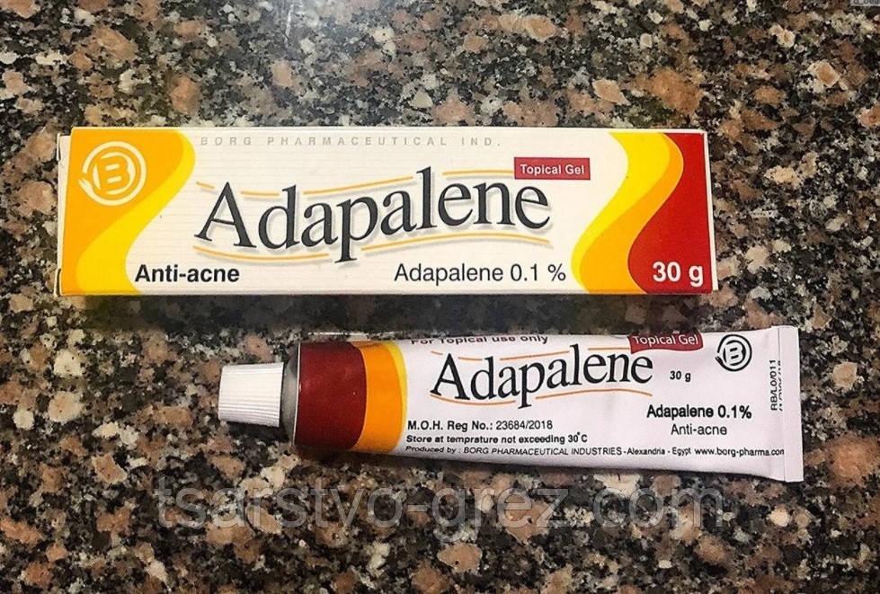 Adapalene 0.1% topical gel 30 гр. коллагеновый противоугревой гель от акне Египет