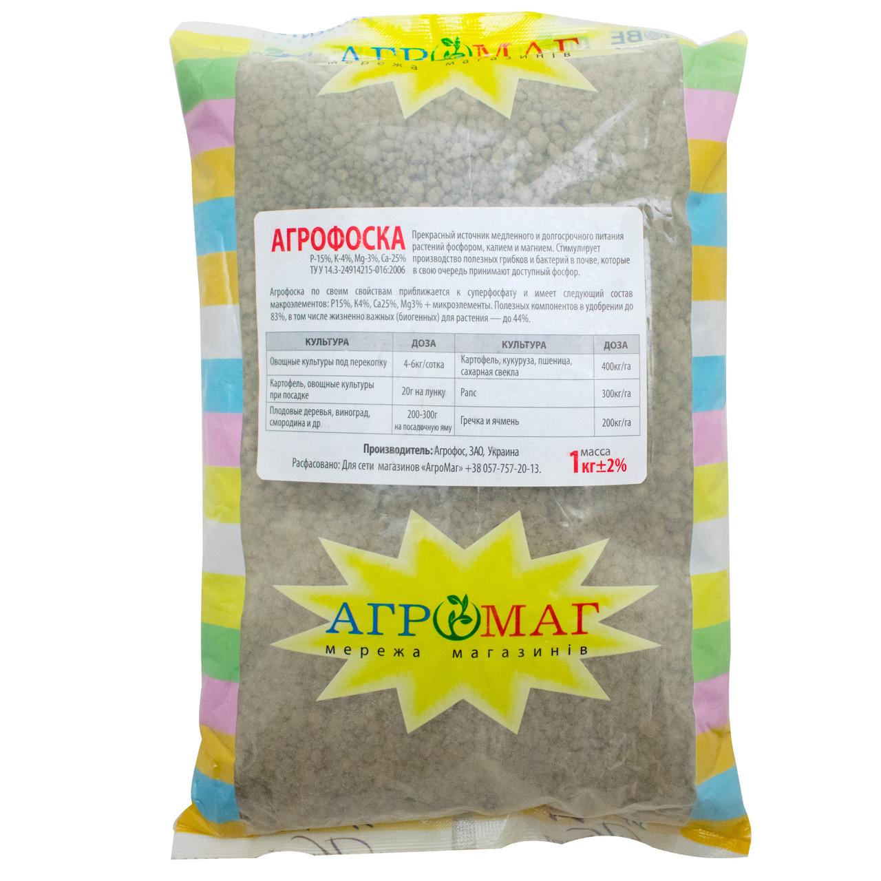 Удобрение Агрофоска (P-15%,K-4%,Mg-3%,Ca-25%) 1 кг